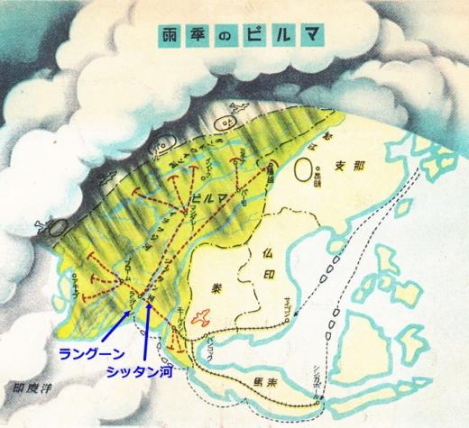 ビルマ地図ラングーンシッタン河