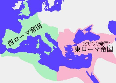 ローマ帝国1