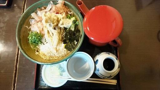 麺 (3)