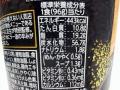 ラー油肉蕎麦_03