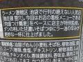 ラー油肉蕎麦_02