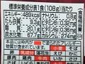 一平ちゃん夜店の焼そば チョコソース_03
