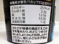じゃがりこ ゆず胡椒味_03