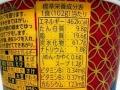 札幌の名店 ふじ屋 味噌ラーメン_03