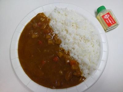 静岡わさびカレー_05