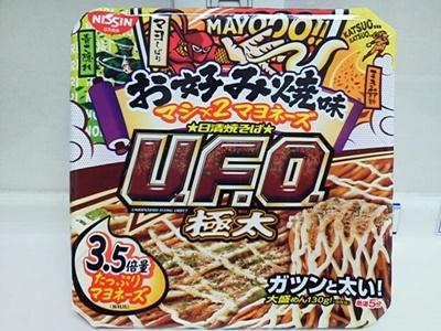 U.F.O.極太 お好み焼味_01