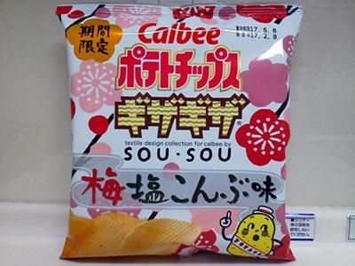ポテチ 梅塩こんぶ味_01