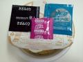 U.F.O. 梅こぶ茶_04