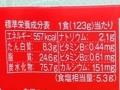 U.F.O. 梅こぶ茶_03
