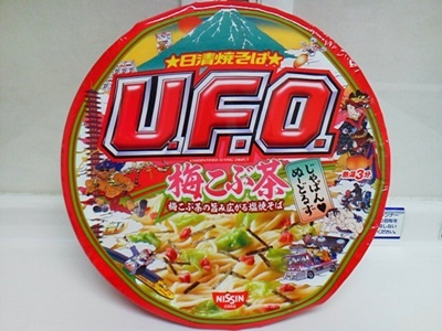 U.F.O. 梅こぶ茶_01