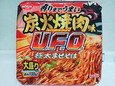 U.F.O.極太まぜそば 炭火焼肉味_01