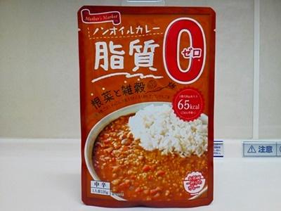ノンオイルカレー 根菜と雑穀_01