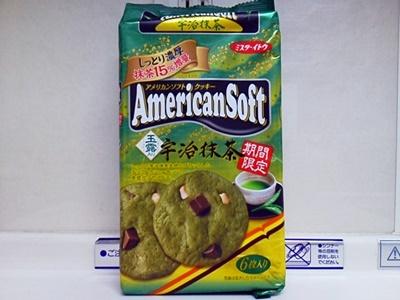 アメリカンソフトクッキー 宇治抹茶_01