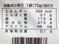 抹茶ミルク_03