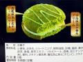 抹茶あわせケーキ_02