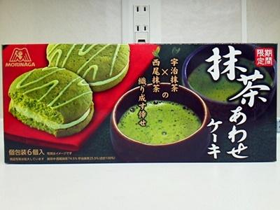 抹茶あわせケーキ_01