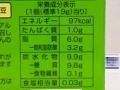シルベーヌ 抹茶ショコラ_03