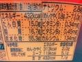 幻の名店 すずめ_03