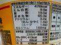 酸辣湯麺_03