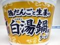 鶏だんごと生姜の白湯鍋風ラーメン_02