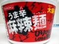 うま辛麻辣麺_02