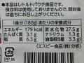 黒カレー_02