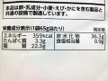 春ぽてと 17_03