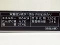 神田カレーグランプリ第1回優勝_04
