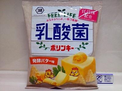 乳酸菌ポリンキー 発酵バター味_01