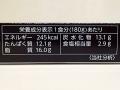 神田カレーグランプリ第2回優勝_04