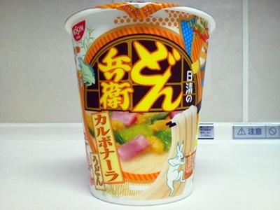 日清のどん兵衛 カルボナーラうどん_01