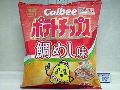 ポテチ 鯛めし味_01