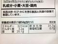 ポテチ 手羽先唐揚げ味_03