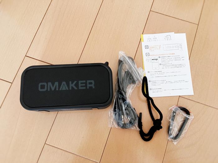 OMAKER M6 bluetoothスピーカーレビュー付属品一覧