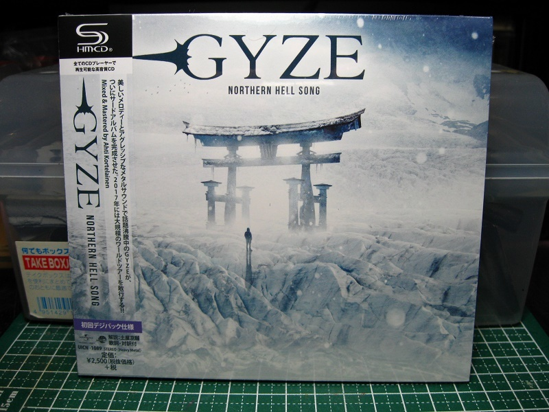 GYZE / NORTHEN HELL SONG