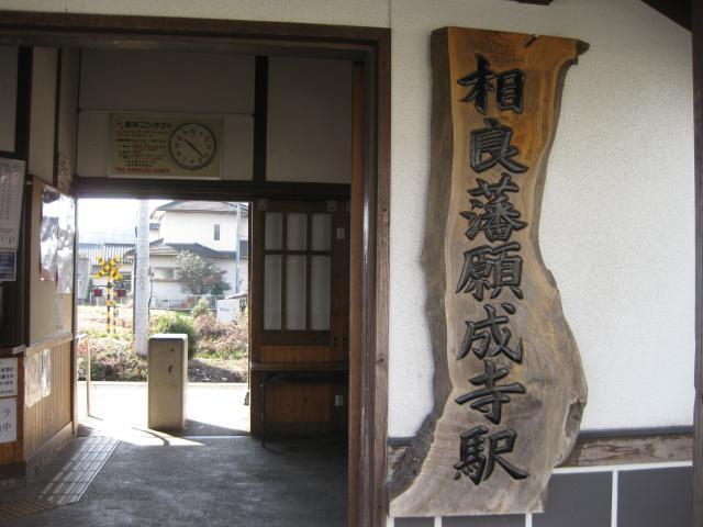 くま川30