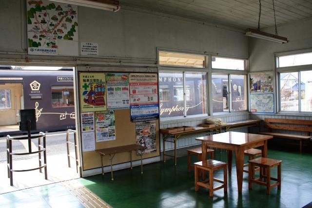 くま川61