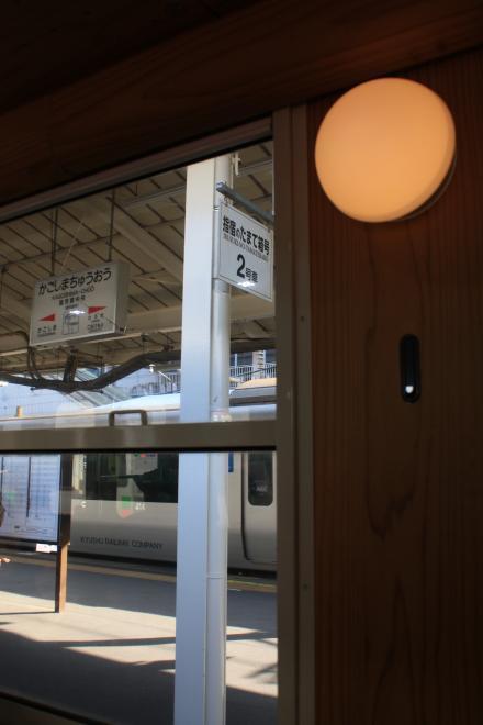 指宿枕崎8