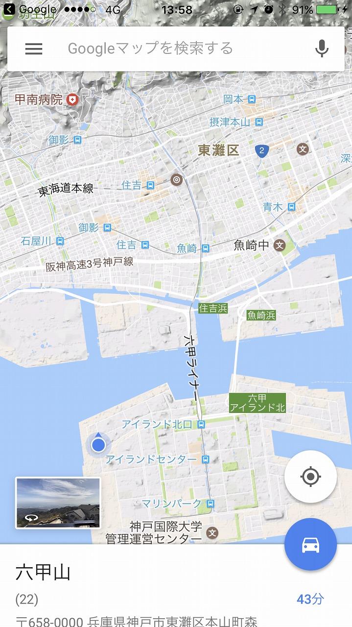s-IMG_5389.jpg