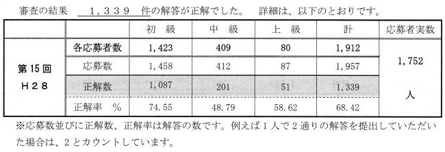 2017_03_26_04.jpg