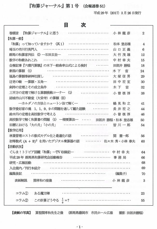 2017_03_31_02.jpg