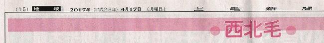 2017_04_19_3.jpg