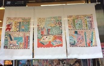 2017-2-27暖簾2