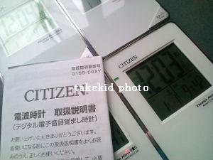 FC2689.jpg