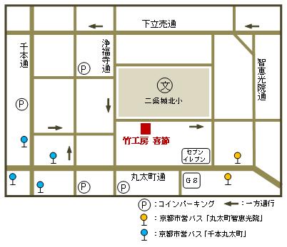 竹工芸 喜節 地図