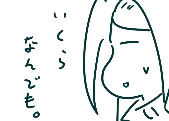 20170416.jpg