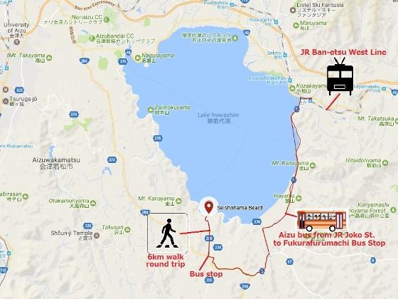 20170216青松浜 (560x420)
