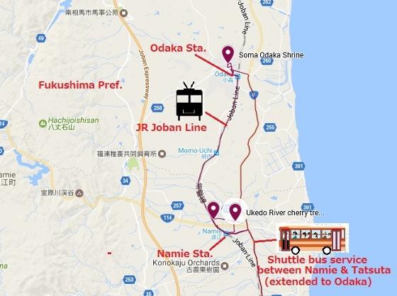 20170414浪江町と小高区 (560x418)