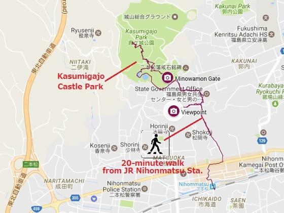 20170417霞ヶ城の桜 (560x421)