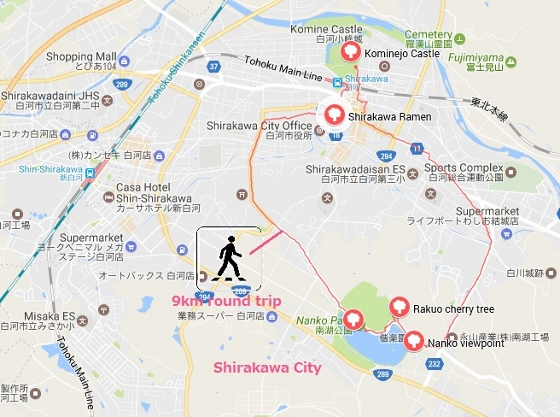 20170420白河の桜 (560x417)